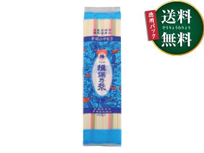 揖保乃糸の画像 p1_9